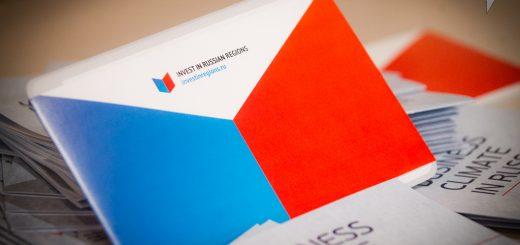 Россия и Европа: поиск инвестиционных решений на региональном уровне