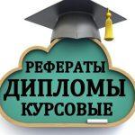 Бизнес на студентах