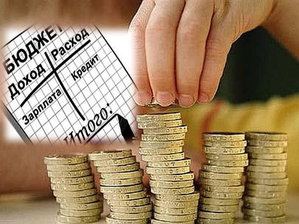 """Курс """"Финансовая грамотность для пенсионеров"""""""
