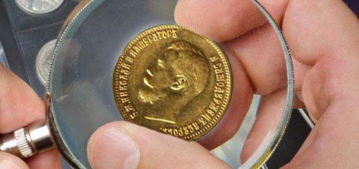 Как самостоятельно произвести оценку монет правильно