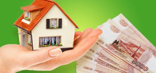 Покупают ли богатые недвижимость по ипотеке?