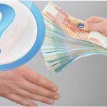 Потребительский микрокредит: за и против