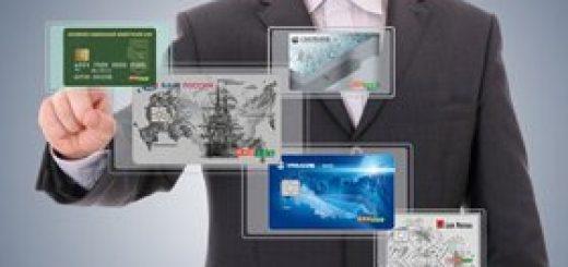 Интернет как площадка для банковского кредитования