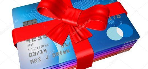 Кредитные подарки