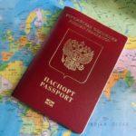 Как сделать загранпаспорт для ребенка