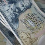 Обмен валют Украина