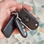 Что такое кредит под залог ПТС и как его оформить