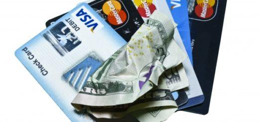 Где взять кредит?