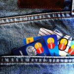 Стоит ли брать кредит?