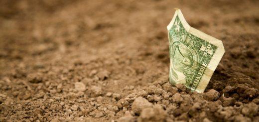 Уменьшение налога на землю