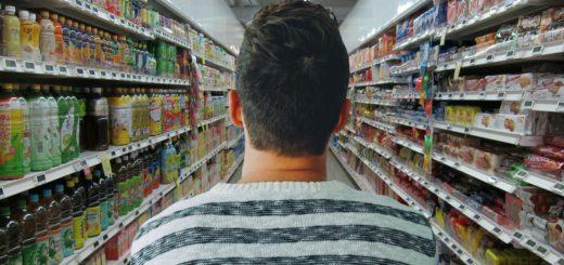 Интернет гипермаркет товаров
