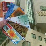Классификация банковских пластиковых карт
