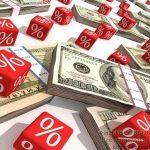 Выгодные кредиты для организаций