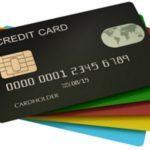 Кредиты онлайн – оформление кредитной карты через интернет