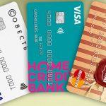 Кредитная карта — карта рассрочки Равны или нет?