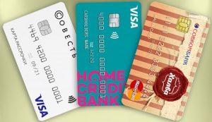 Кредитная карта - карта рассрочки Равны или нет?