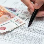 Погашение задолженности при ипотеке