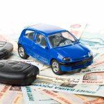 Автоломбарды — деньги под залог авто