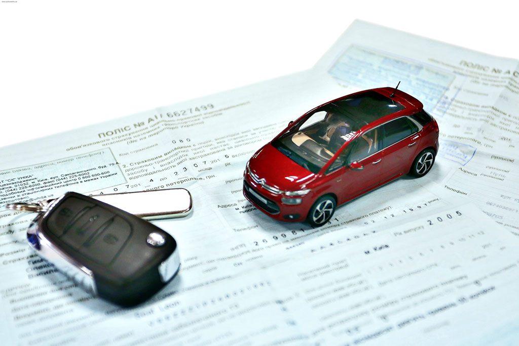 Страховка подержанного автомобиля