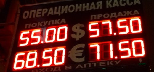 Обменка Харьков